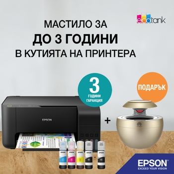 MFP Epson L3110 + Bluetooth Speaker Huawei AM08