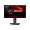 "27"" LED ASUS ROG PG279Q,IPS 2K 165Hz, 4ms,DP/HDMI"