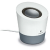 Speaker Logitech Multimedia Z50 Gray, 5W RMS