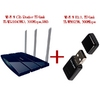 Промо: TP-Link Router WR1043ND + USB WN823N