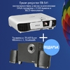 Projector Epson EB-S41 + Speakers Trust Evon 2.1