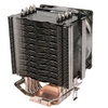 Cooler CPU Antec C40, 1366/115x/775/all AMD