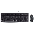 Keyboard Logitech Desktop MK120, BG Layout