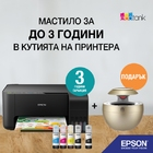 MFP Epson L3150 WiFi+Bluetooth Speaker Huawei AM08